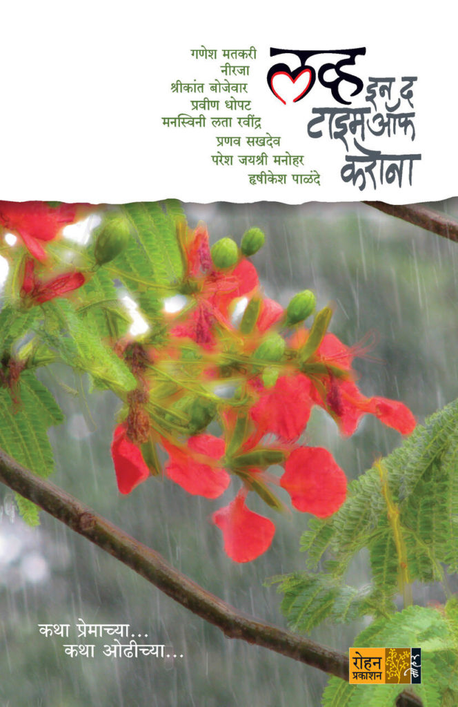 LITOC-cover