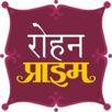 Rohan Prime logo