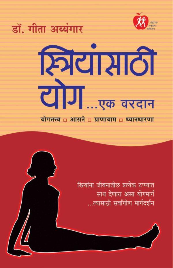 Striyansathi-Yoga